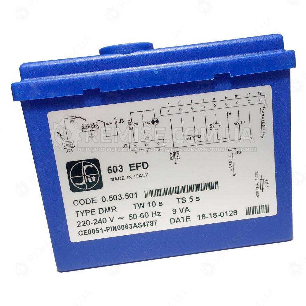 Блок розжига SIT 503 EFD Protherm Медведь - 0020025227