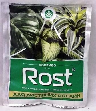 Добриво Рост для листяних рослин 5мл (Киссон)