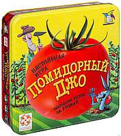 Ігра настільна - Помидорный Джо (The Big Fat Tomato Game, 2012)