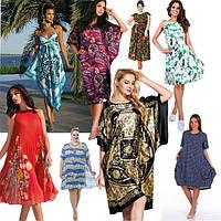 Женская одежда, кимоно, комплекты для дома