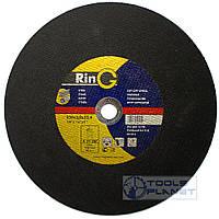 Круг отрезной по металлу Ring 350 х 3,0 х 25,4, фото 1