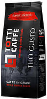 Кофе в зернах Totti Caffe Tuo Gusto 1кг