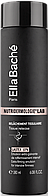 Ластекс - Укрепляющая эмульсия для эластичности кожи Ella Bache