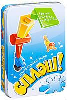 Ігра настільна - Сплэш! (Splash!)