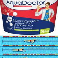Хлор 50 кг для бассейна быстрорастворимый шоковый в таблетках AquaDoctor C-60T