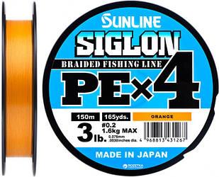 Шнур Sunline Siglon PE х4 150м (оранж.) #0.2/0.076мм 1.6кг