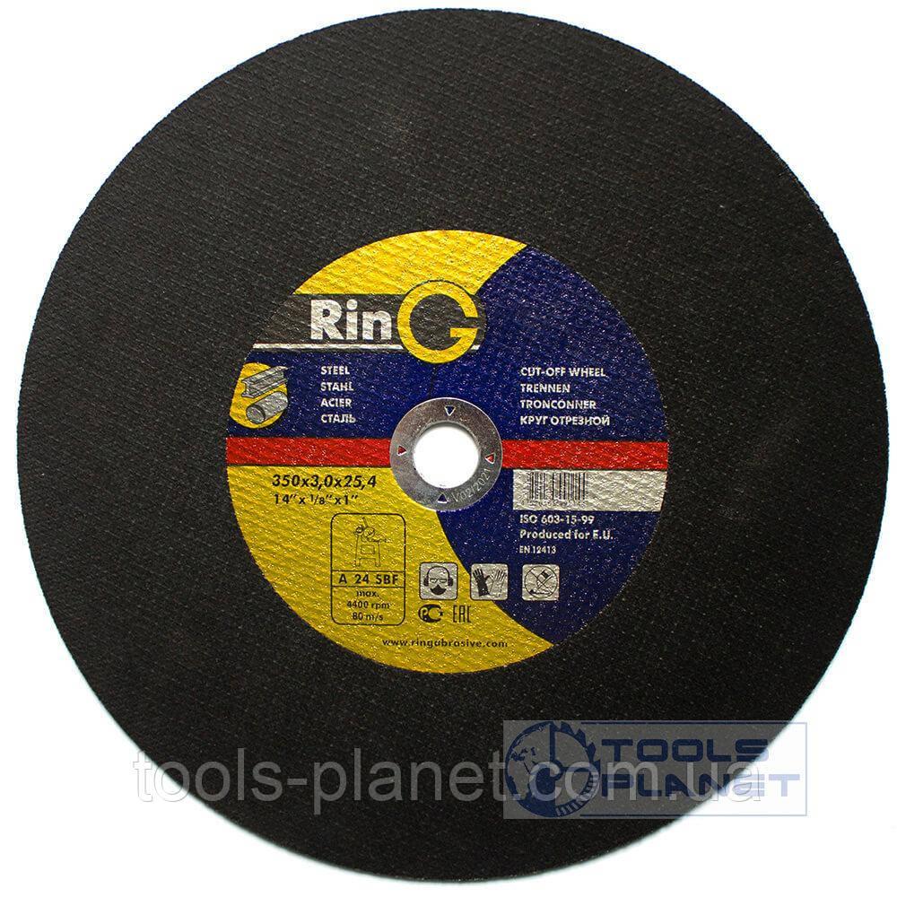 Круг отрезной по металлу Ring 350 х 3,5 х 25,4