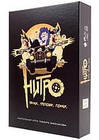 Ігра настільна - Нитро (Nitro)