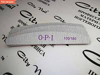 Полировочная пилка лодка o.p.i для ногтей 100 на 180