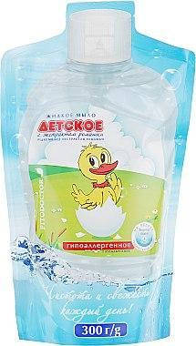 Жидкое мыло детское 300 гр., фото 2