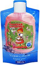 Жидкое мыло детское 300 гр., фото 3