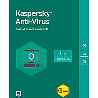 Антивирус Kaspersky Anti-Virus 2017 1 ПК 1 год + 3 мес Base Box (KL1171OUABS17)