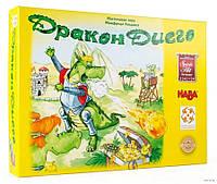 Ігра настільна - Дракон Диего (Diego Drachenzahn)