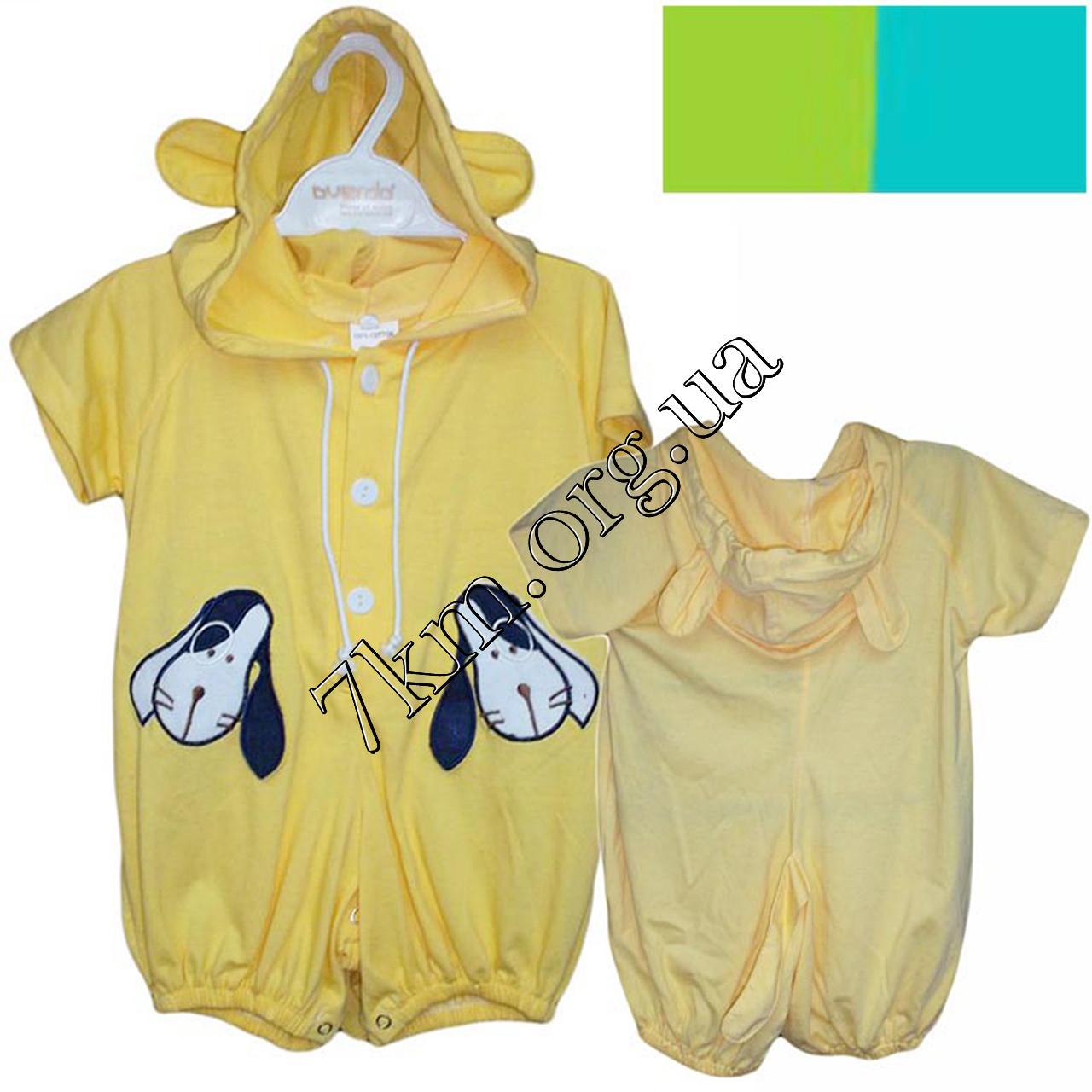 Песочник детский трикотаж для мальчиков 6-12 месяца Оптом 300422