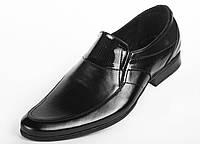 Чоловіче зимове взуття Tapi оптом в Украине. Сравнить цены 3089bf1ff7729