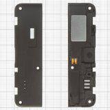 Дзвінок з антеною в рамці для мобільних телефонів Xiaomi Redmi 4X