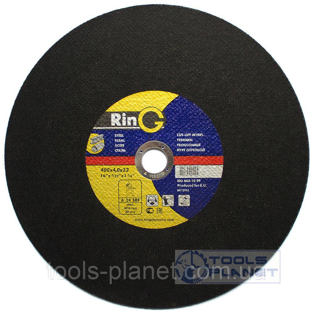 Круг отрезной по металлу Ring 400 х 4,0 х 32