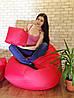 Кресло мешок, кресло груша, бескаркасное кресло Квадро ХХЛ, фото 9