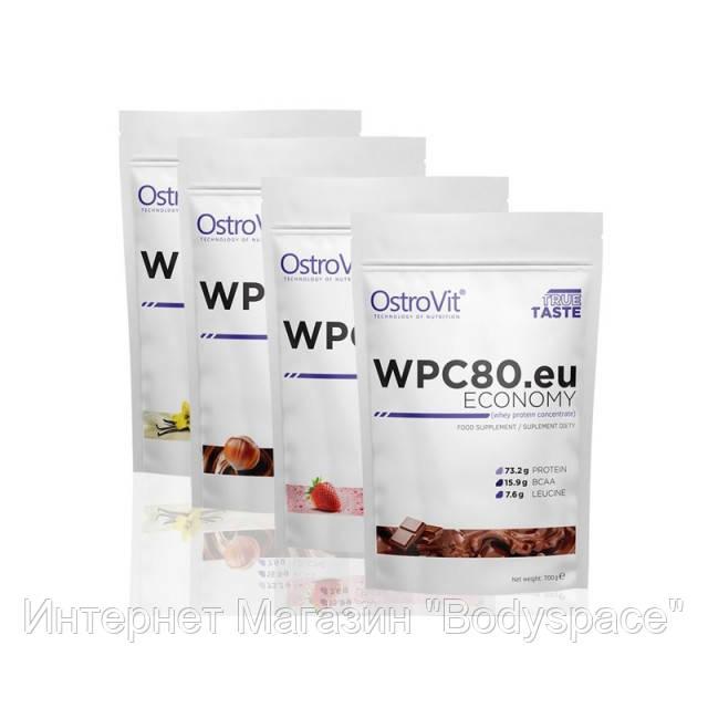 OstroVit, Протеин Economy WPC80.eu, 700 грамм