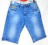 Мужские шорты Fangsida 7-9006 (32-42/8ед)