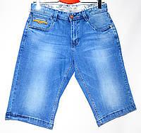 Мужские шорты Fangsida 7-9006 (32-42/8ед) , фото 1