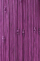 Нитяные шторы с тройным стеклярусом фиолетовая  №205