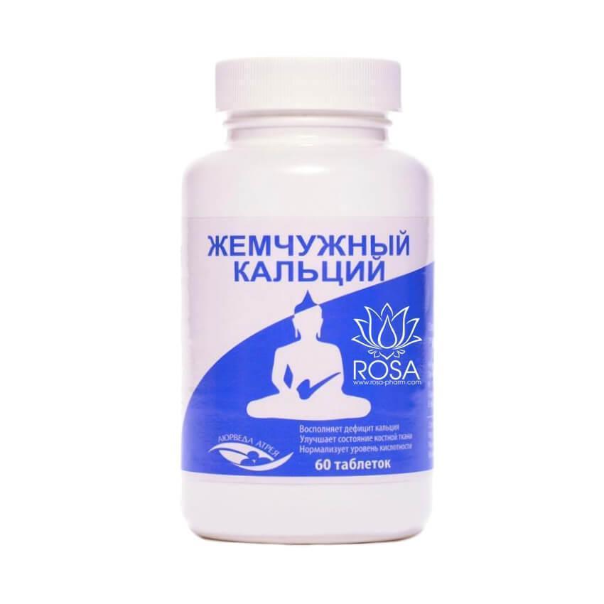Жемчужный кальций (Perlcal, Punarvasu) предотвращает потерю кальция, 60 таблеток