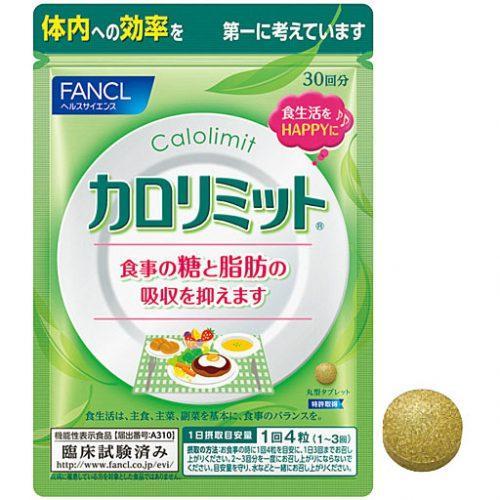 Японские FANCL CaloLimit БЛОКАТОР КАЛОРИЙ (120 таблеток на 30 дней)