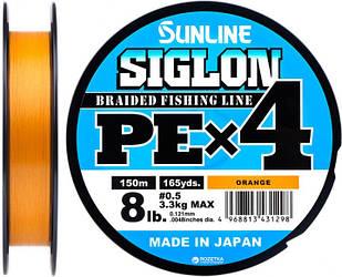 Шнур Sunline Siglon PE х4 150м (оранж.) #0.5/0.121мм 3.3кг