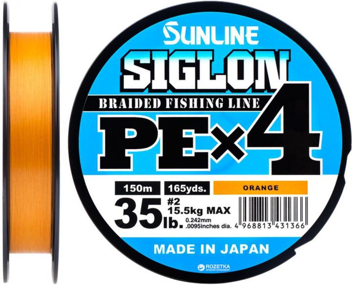 Шнур Sunline Siglon PE х4 150м (оранж.) #2.0/0.242мм 15.5кг