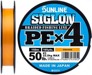 Шнур Sunline Siglon PE х4 150м (оранж.) #3.0/0.296мм 22.0кг