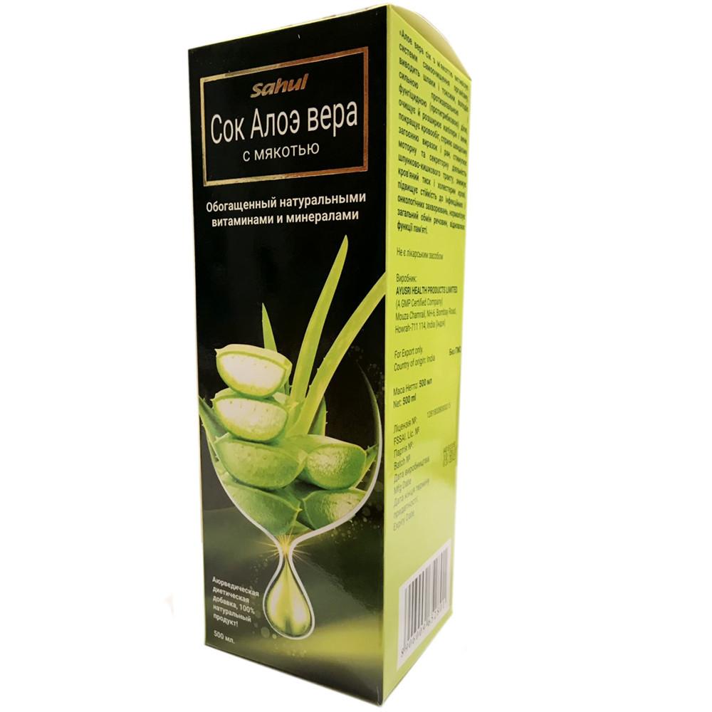 Сок Алоэ Вера с мякотью (Aloe Vera Juice With Pulp, Sahul), 500 мл