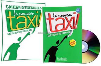 Французский язык / Le Nouveau Taxi / Livre+Cahier d'activités. Учебник+Тетрадь (комплект), 2 / Hachette