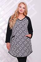 Женская нарядная туника большого размера 54, 56.