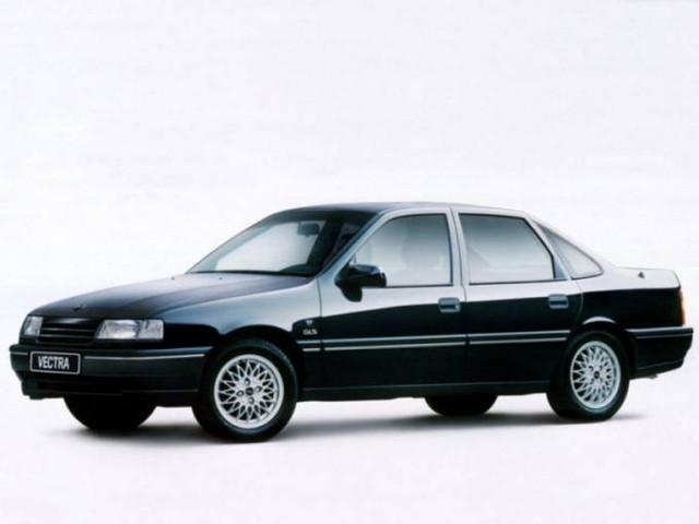 Автозапчасти Опель Вектра А / Opel Vectra A