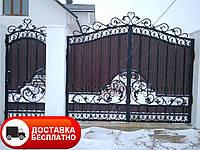 Ковані ворота з профнастилом та кованими елементами