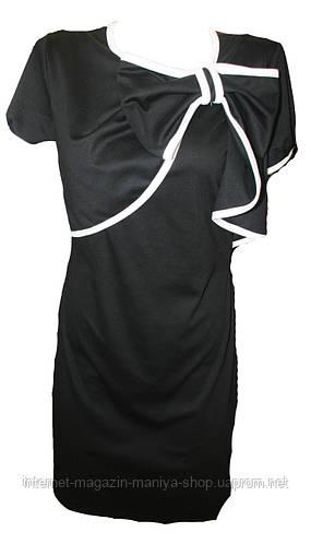Женское платье полубатал