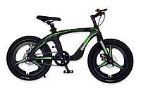 Велосипед 2-х колес 20'' M20300  ЧЕРНЫЙ, рама из магниевого сплава, подножка,руч.тормоз,без доп