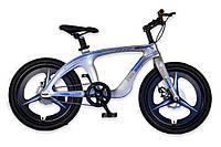Велосипед 2-х колес 20'' M20302  СЕРЕБРО, рама из магниевого сплава, подножка,руч.тормоз,без до