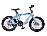 Велосипед 2-х колес 20'' M20413  ГОЛУБОЙ рама из магниевого сплава, подножка,руч.тормоз,без доп