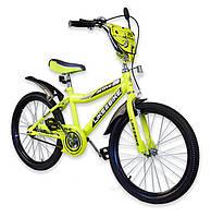 """Велосипед детский 2-х колёсный 20"""" 192029  Like2bike Active, жёлтый,  без тренировочных колёс"""