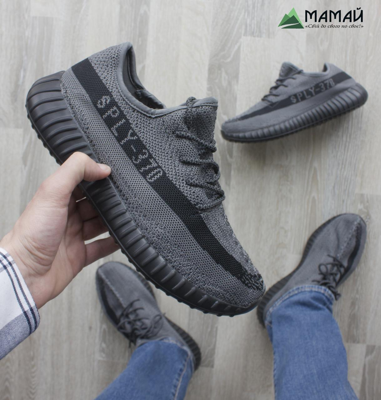 42р Чоловічі кросівки сітка Adidas Yeezy Boost SPLY-370 41-45р репліка