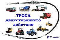 Тросы дистанционного управления КПП ,стояночным тормозом,ГСТ дорожной  строительной техники Завод Технопривод
