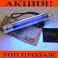 Детектор валют DL 01!Хит цена