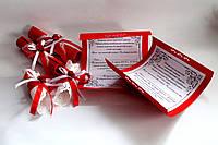 """Свадебное приглашение - свиток """"Красное"""""""