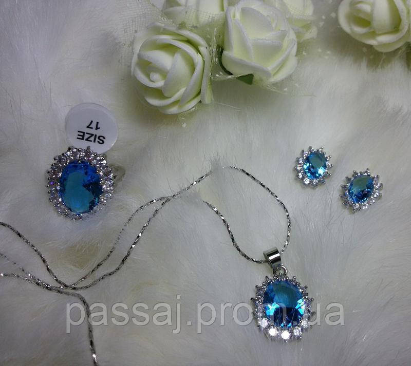 Набор голубой кристальный цветок серьги кольцо кулон