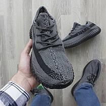 42р Чоловічі кросівки сітка Adidas Yeezy Boost SPLY-370 41-45р репліка, фото 3