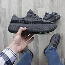 42р Чоловічі кросівки сітка Adidas Yeezy Boost SPLY-370 41-45р репліка, фото 2
