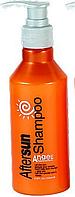 Шампунь Защита от солнца Aftersun Shampoo, 200 мл