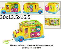 """Музыкальная развивающая игрушка каталка для ребенка, 8 функций """"Забавный автобус"""" 9183"""